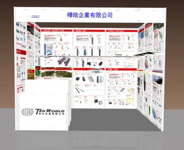 2019台中自動化工業展