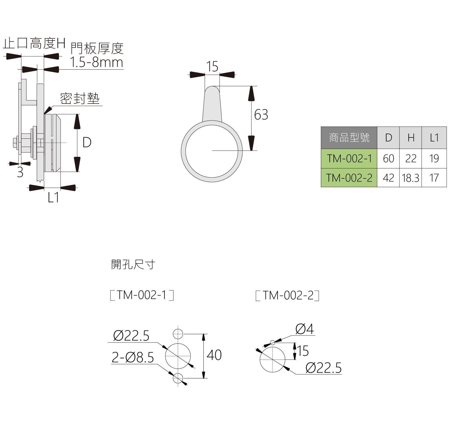 proimages/pro/TM/TM-002e_line.jpg
